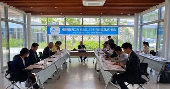 세종시, '시민 행복지수 향상' 문화도시 지정 준비 박차