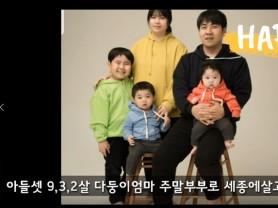 세종시, 제1회 여성친화도시 홍보 UCC 공모전 개최…정슬기씨 최우수작 선정