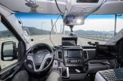 2021년 블록체인 기술 적용한 '자율주행차' 달린다