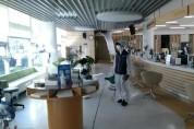 세종시 '복합커뮤니티센터 시설', 생활 방역 속 일부 '개방'