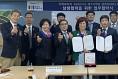 국제로타리 클럽-엔케이세종병원, 지역 상생 협력 업무협약
